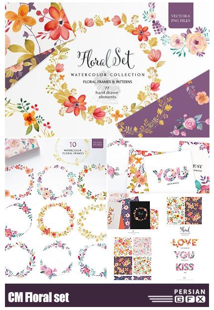 دانلود تصاویر وکتور و کلیپ آرت عناصر تزئینی گلدار، فریم، پترن، تایپوگرافی و ... - CM Floral set