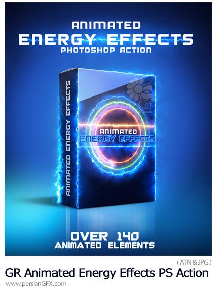 دانلود اکشن فتوشاپ ایجاد افکت انرژی متحرک بر روی تصاویر به همراه آموزش ویدئویی از گرافیک ریور - Graphicriver Animated Energy Effects Photoshop Action