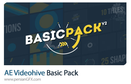 دانلود کیت طراحی موشن گرافیک شامل ترانزیشن، تایتل و اشکال متحرک به همراه آموزش ویدئویی از ویدئوهایو - Videohive Basic Pack