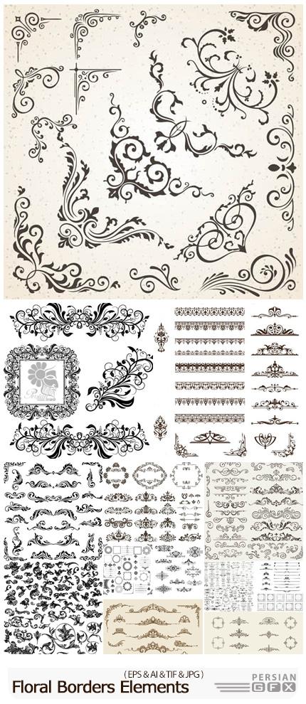 دانلود تصاویر وکتور قاب و حاشیه های گلدار متنوع - Vectors Floral Borders Elements