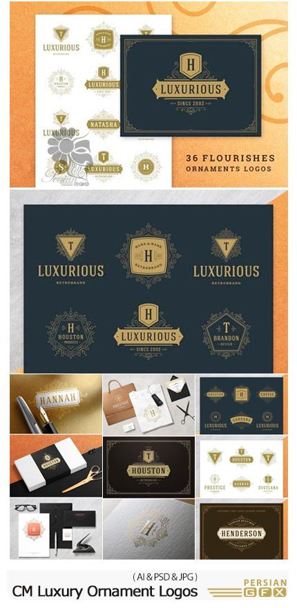 دانلود 36 طرح تزئینی وکتور و لایه باز برای ساخت لوگو - CM 36 Luxury Ornament Logos