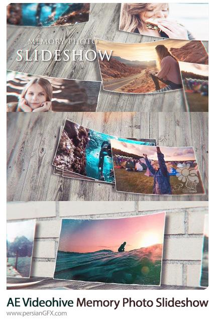 دانلود پروژه آماده افترافکت اسلایدشو تصاویر خاطره انگیز به همراه آموزش ویدئویی از ویدئوهایو - Videohive Memory Photo Slideshow