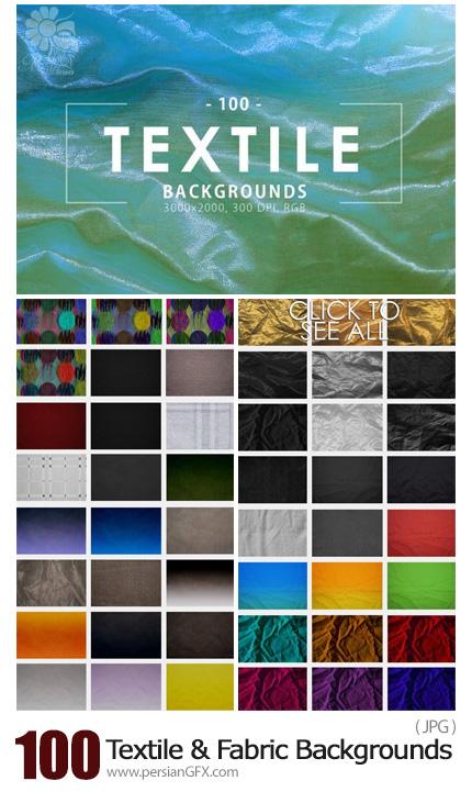 دانلود مجموعه تکسچر با کیفیت پارچه ای متنوع - Designbundles Textile And Fabric Backgrounds
