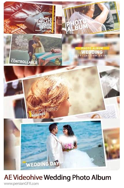 دانلود پروژه آماده افترافکت اسلایدشو آلبوم عکس عروسی به همراه آموزش ویدئویی از ویدئوهایو - Videohive Wedding Photo Album