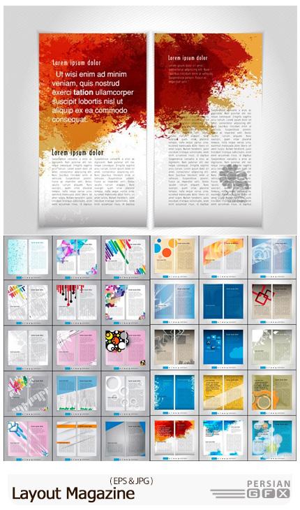 دانلود تصاویر وکتور صفحه آرایی و لیات مجله - Layout Magazine