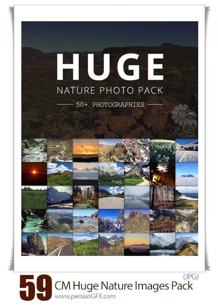 دانلود بیش از 50 تصویر با کیفیت مناظر طبیعی متنوع - CM Huge Nature Images Pack