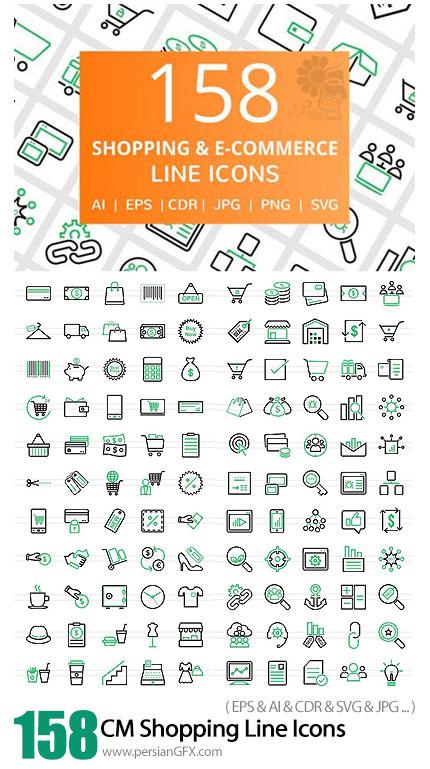 دانلود 158 آیکون وکتور خرید و تجارت الکترونیک شامل کارت اعتباری، نمودار اقتصادی و ... - CM 158 Shopping And E-Commerce Line Icons