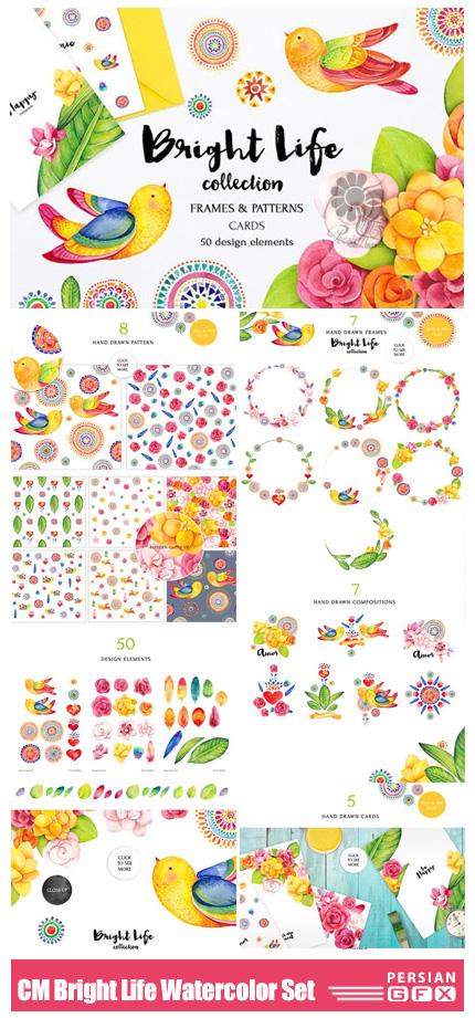 دانلود کلیپ آرت عناصر طراحی آبرنگی با رنگ های روشن - CM Bright Life Watercolor Set
