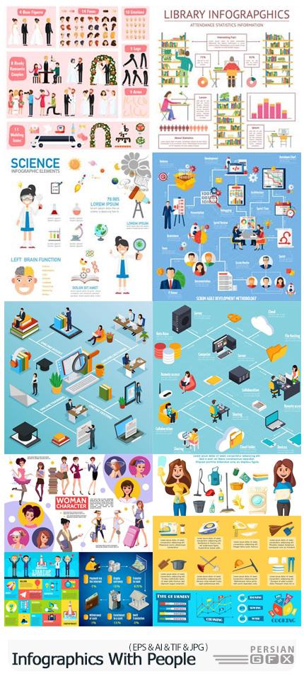 دانلود تصاویر وکتور نمودارهای اینفوگرافیکی فعالیت های روزانه مردم، خیریه، استارت آپ، تجاری، علمی و ... - Vectors Infographics With People