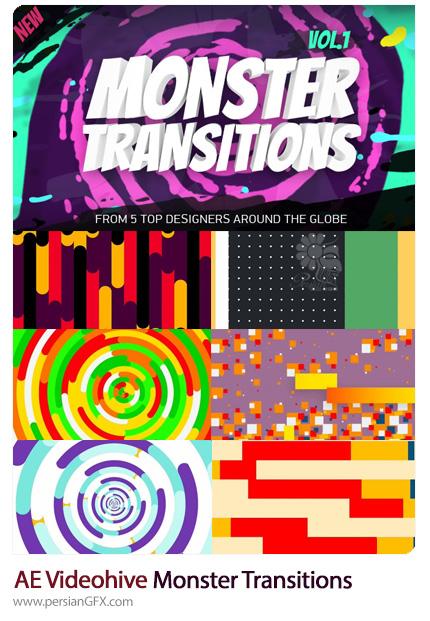 دانلود مجموعه ترانزیشن های رنگی با استایل کارتونی برای افترافکت از ویدئوهایو - Videohive Monster Transitions