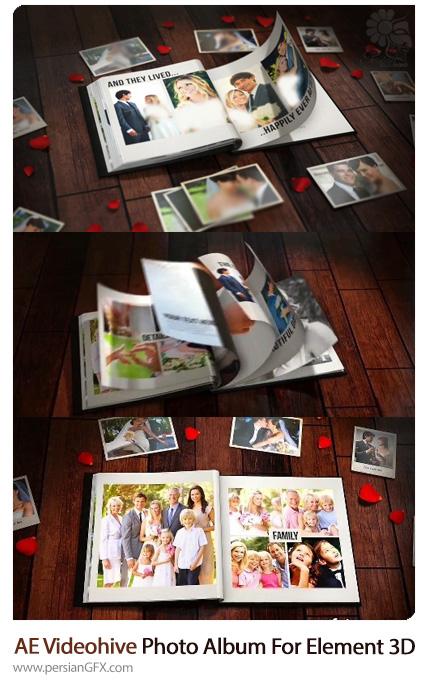 دانلود پروژه آماده افترافکت نمایش آلبوم عکس برای Element 3D به همراه آموزش ویدئویی ویدئوهایو - Videohive The Photo Album For Element 3D