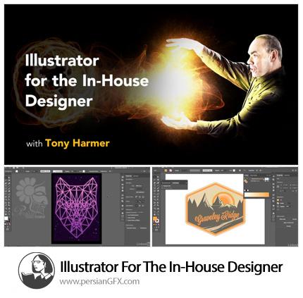 دانلود آموزش ایلوستریتور برای طراحان داخل منزل از لیندا - Lynda Illustrator For The In-House Designer