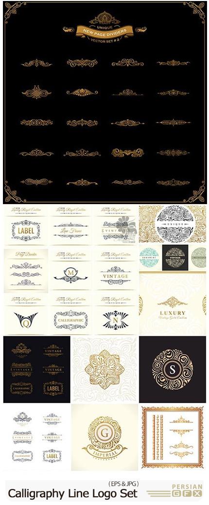دانلود مجموعه تصاویر وکتور فریم و خطوط تزئینی برای طراحی لوگو - Calligraphy Luxury Line Logo Set