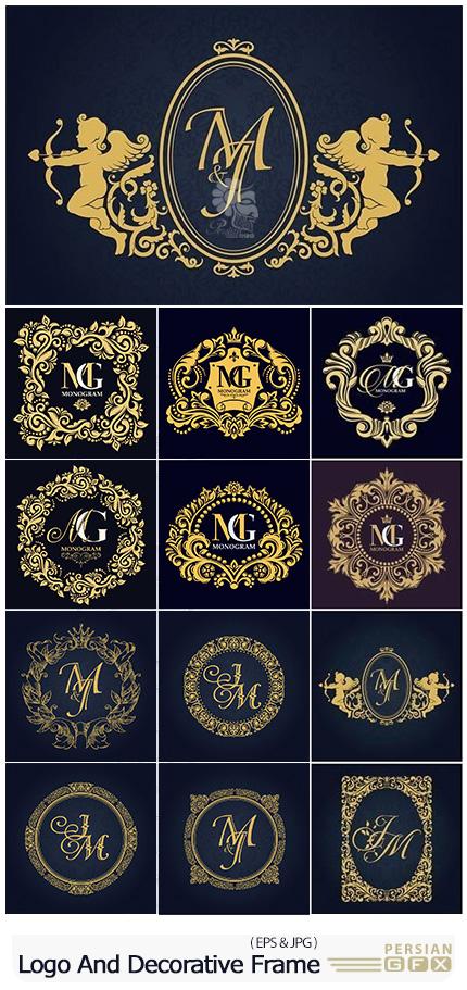 دانلود تصاویر وکتور فریم تزئینی برای طراحی لوگو - Vector Logo Templates And Gold Monogram Decorative Frame
