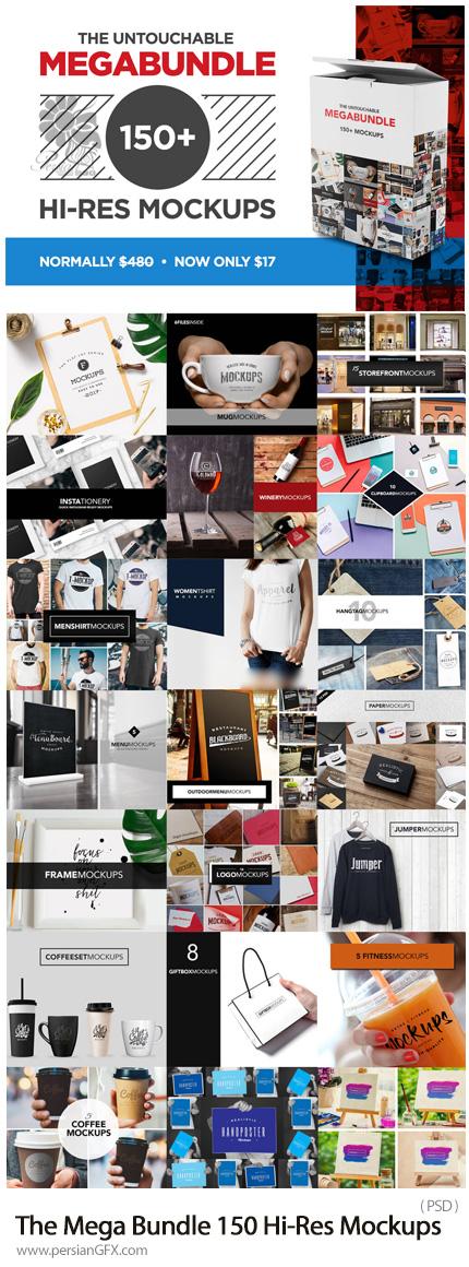 دانلود بیش از 150 موکاپ لایه باز تی شرت، لوگو، فریم، فروشگاه و ... - The Untouchable MegaBundle 150 Hi-Res Mockups