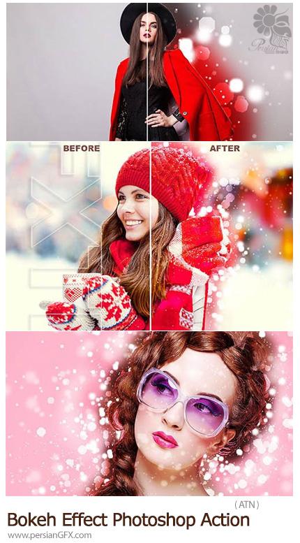 دانلود اکشن فتوشاپ ایجاد افکت بوکه های نورانی درخشان بر روی تصاویر - Bokeh Effect Photoshop Action