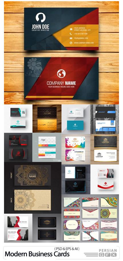 دانلود 30 تصویر لایه باز و وکتور کارت ویزیت های مدرن - 30 Modern Business Cards Collection