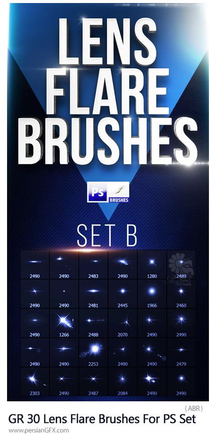 دانلود 30 براش فتوشاپ ستاره های نورانی درخشان از گرافیک ریور - GraphicRiver 30 Lens Flare Brushes For Photoshop Set