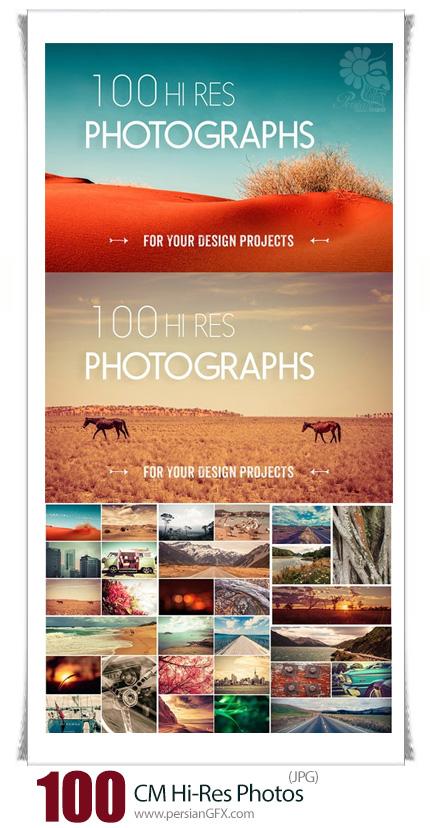 دانلود 100 تصویر با کیفیت از عکاسی مناظر مختلف - CM 100 Hi-Res Photos