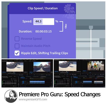 دانلود آموزش استفاده از ابزارهای Premiere برای تغییر سرعت کلیپ و کنترل جریان ویدئویی از لیندا - Lynda Premiere Pro Guru: Speed Changes