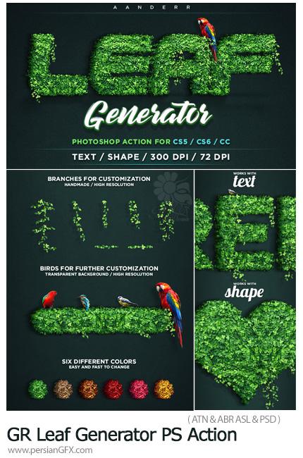 دانلود اکشن فتوشاپ ساخت متن و اشکال پر برگ از گرافیک ریور - GraphicRiver Leaf Generator Photoshop Action