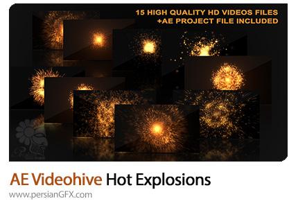 دانلود مجموعه ویدئوی موشن گرافیک انفجار داغ به همراه پروژه آماده افترافکت از ویدئوهایو - Videohive Hot Explosions