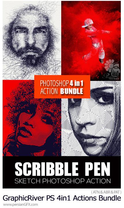 دانلود اکشن فتوشاپ با 4 افکت متنوع برای تصاویر از گرافیک ریور - GraphicRiver Photoshop 4in1 Actions Bundle