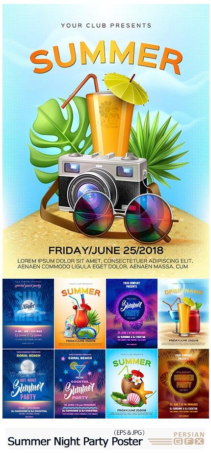 دانلود تصاویر وکتور پوسترهای تابستانی متنوع - Summer Club Cocktail And Summer Night Party Poster Template