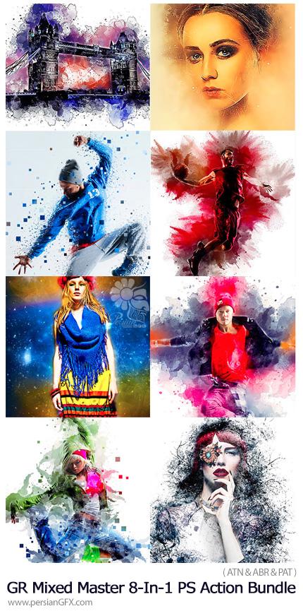 دانلود مجموعه اکشن فتوشاپ با 8 افکت متنوع از گرافیک ریور - GraphicRiver Mixed Master 8-In-1 Photoshop Action Bundle