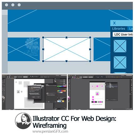 دانلود آموزش استفاده از وایرفریم ها برای طراحی وب در ایلوستریتور سی سی از لیندا - Lynda Illustrator CC For Web Design: Wireframing