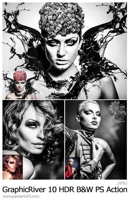 دانلود اکشن فتوشاپ 10 افکت سیاه و سفید HDR از گرافیک ریور - GraphicRiver 10 HDR B&W Photoshop Action