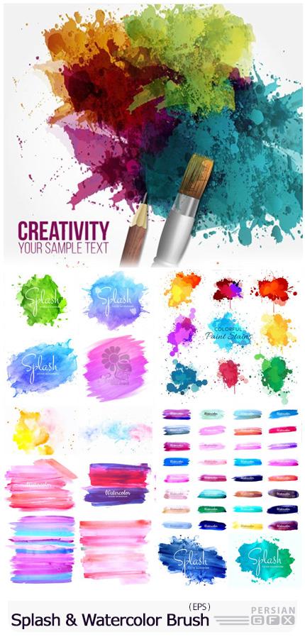 دانلود مجموعه براش وکتور رنگ های پاشیده شده آبرنگی - Creativity Splash And Watercolor Brush Stroke Designs Vector