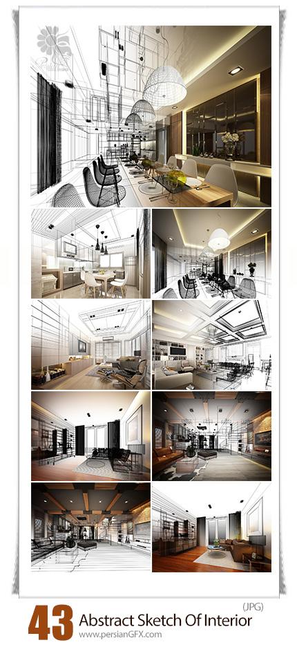 دانلود مجموعه تصاویر با کیفیت اسکچ طراحی داخلی خانه - Abstract Sketch Design Of Interior