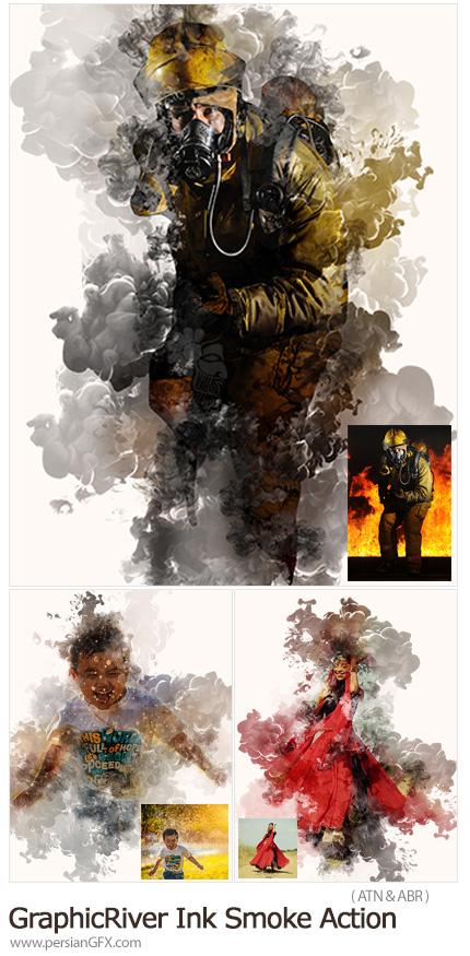 دانلود اکشن فتوشاپ ایجاد افکت دودهای جوهری بر روی تصاویر از گرافیک ریور - GraphicRiver Ink Smoke Action