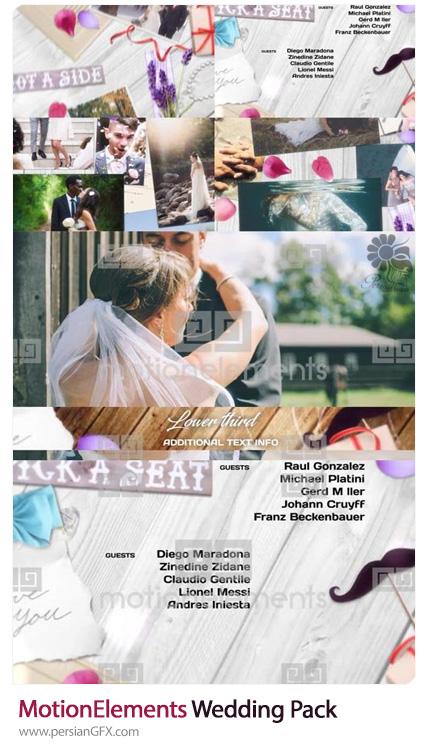 دانلود مجموعه پروژه آماده افترافکت اوپنر، اسلایدشو و زیرنویس آماده عروسی - MotionElements Wedding Pack