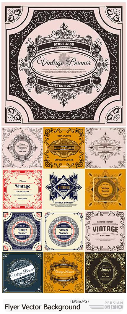 دانلود تصاویر وکتور بک گراند تزئینی برای فلایر و کارت ویزیت - Vintage Flyer Vector Background Design Template