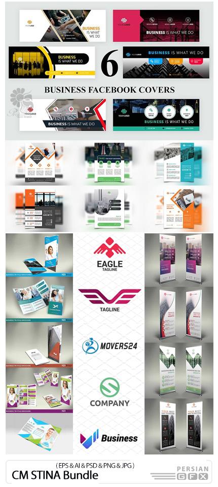 دانلود مجموعه تصاویر لایه باز و وکتور فلایر، آرم و لوگو، بنر و بروشور تجاری - CreativeMarket STINA Bundle