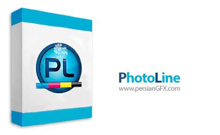 دانلود نرم افزار پردازش و ویرایش تصاویر - PhotoLine v21.00
