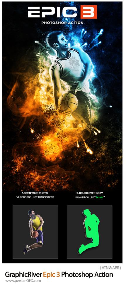دانلود اکشن فتوشاپ ایجاد افکت جنگی بر روی تصاویر از گرافیک ریور - GraphicRiver Epic 3 Photoshop Action