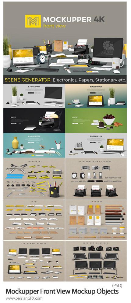 دانلود مجموعه موکاپ آبجکت های تجاری، اداری و آموزشی متنوع - Mockupper Front View Mockup Objects