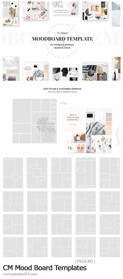 دانلود تصاویر لایه باز قالب پارتیشن بندی تصاویر اینستاگرام، فیسبوک، توئییتر و ... - CreativeMarket Mood Board Templates