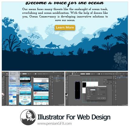 دانلود آموزش ایلوستریتور برای طراحان وب از لیندا - Lynda Illustrator For Web Design