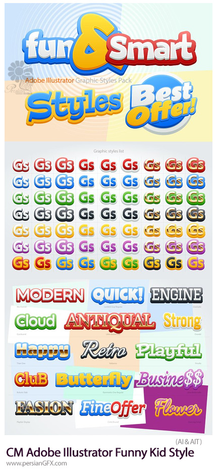 دانلود مجموعه استایل با افکت های کودکانه برای ایلوستریتور - CreativeMarket Adobe Illustrator Funny Kid Style