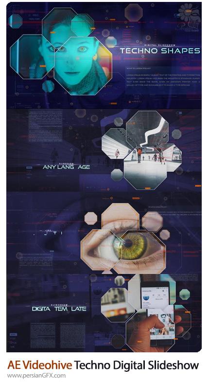 دانلود پروژه آماده افترافکت اسلایدشو دیجیتالی از ویدئوهایو - Videohive Techno Shapes Digital Slideshow