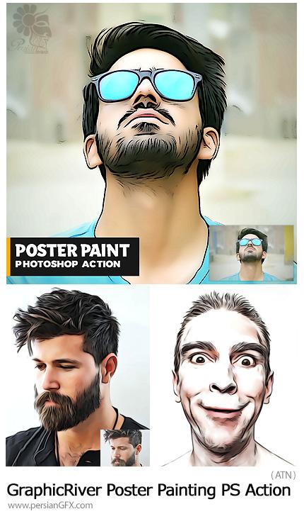 دانلود اکشن فتوشاپ تبدیل تصاویر به پوستر نقاشی از گرافیک ریور - GraphicRiver Poster Painting Photoshop Action