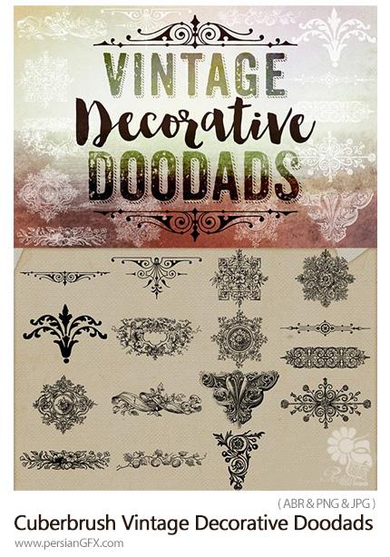 دانلود مجموعه براش فتوشاپ عناصر تزئین گلدار، حاشیه گلدار، بت و جقه و طرح های گچ بری - Cuberbrush Vintage Decorative Doodads