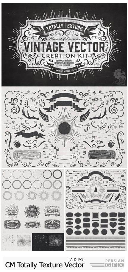 دانلود کیت عناصر طراحی متنوع وکتور، قاب و حاشیه، تکسچر، بت و جقه و ... - CM Totally Texture Vector Creation Kit