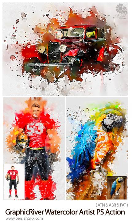 دانلود اکشن فتوشاپ تبدیل تصاویر به نقاشی آبرنگی هنری از گرافیک ریور - GraphicRiver Watercolor Artist Photoshop Action