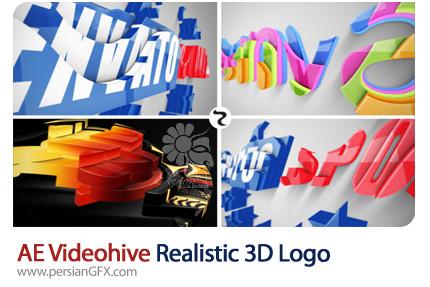دانلود پروژه آماده افترافکت نمایش لوگوی سه بعدی با افکت رنگارنگ از ویدئوهایو - Videohive Realistic Cascading 3D Logo
