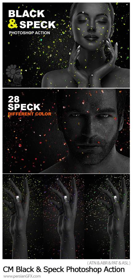 دانلود اکشن فتوشاپ ساخت بک گراند تیره و ایجاد ذرات رنگی پراکنده بر روی تصاویر به همراه آموزش ویدئویی از گرافیک ریور - CM Black And Speck Photoshop Action